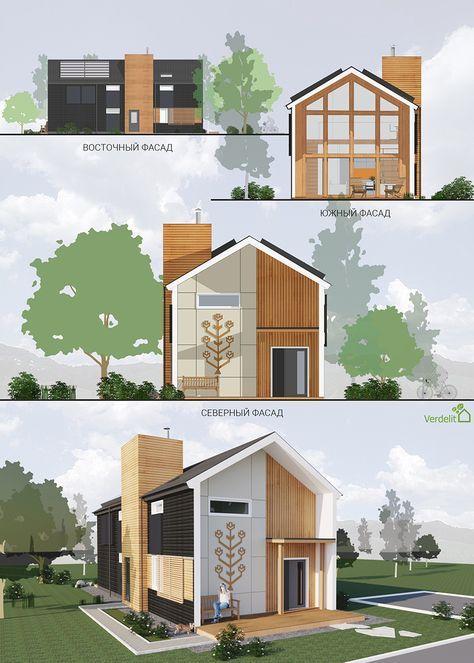 Пассивный дом - фасады