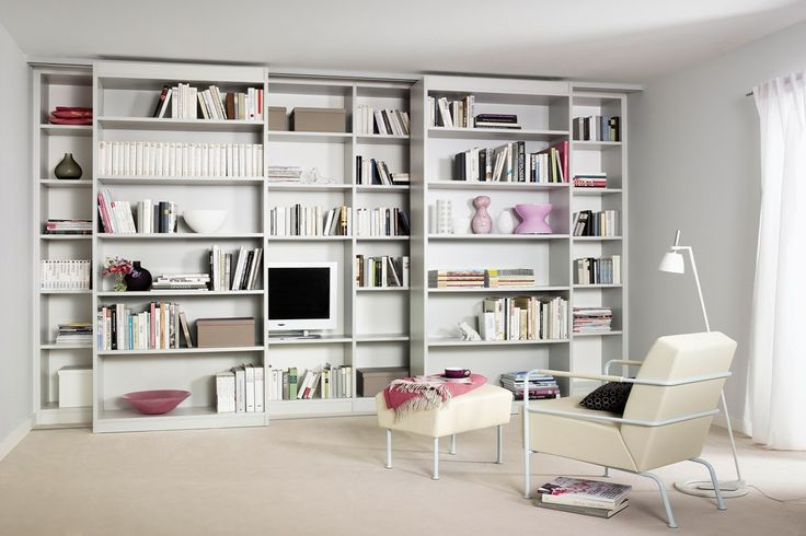 Интерьерная система Rima #3 Raumplus, салон немецкой мебели