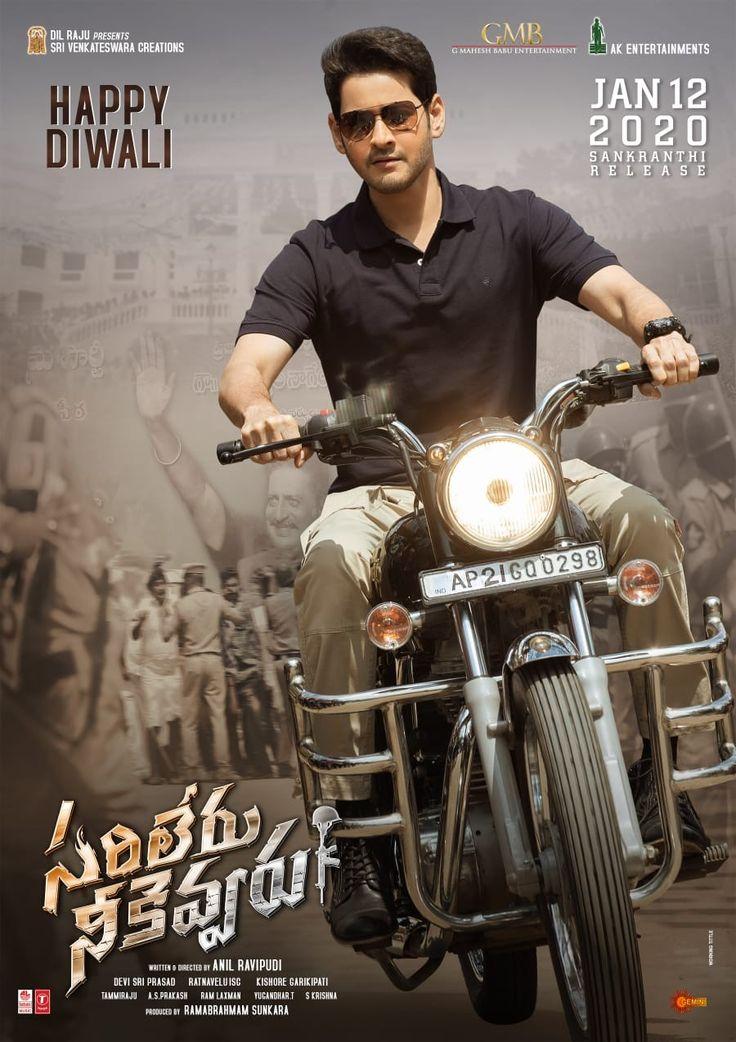 Mahesh babu heres the new poster of telugu film