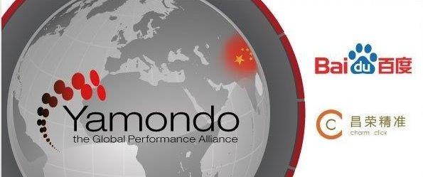 Charm Click ci parla di internet in Cina e di Baidu | More @ www.mocainteractive.com
