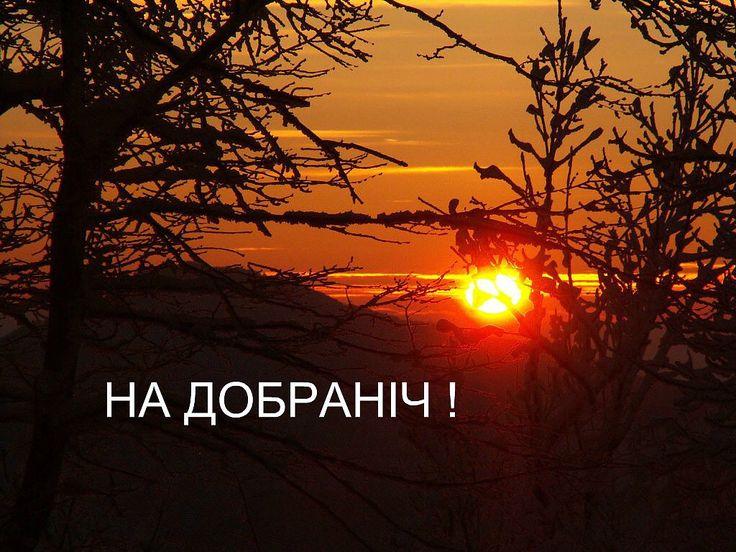 #україна