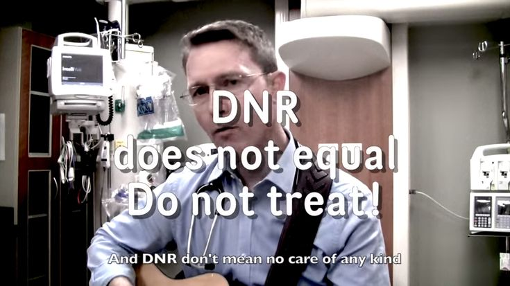 Do you truly understand advance directives? With the help of Green Day, emergency physician Michael Barton seeks to educate with this fantastic video.