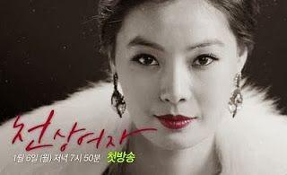 Watch new episode: Angel's Revenge / 천상여자 / 天上女人 Episode 28