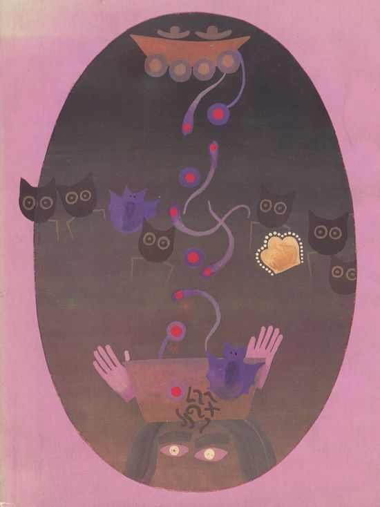 Illustrations by Eva Bednářová for 'Pohádky' (Fairy Tales) by Olga Scheinpflugová  (Prague, 1971)