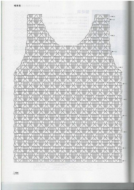 Materiales gráficos Gaby: Buzo de niña en crochet