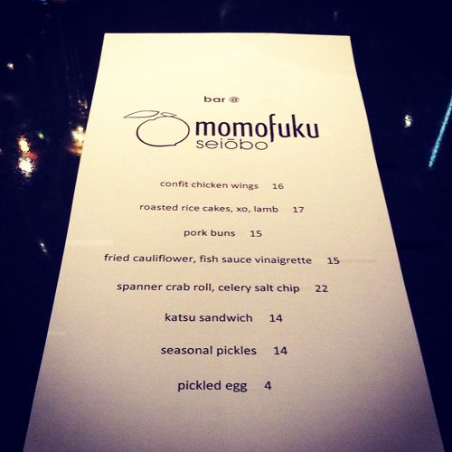 Menu - Momofuku Bar at Star