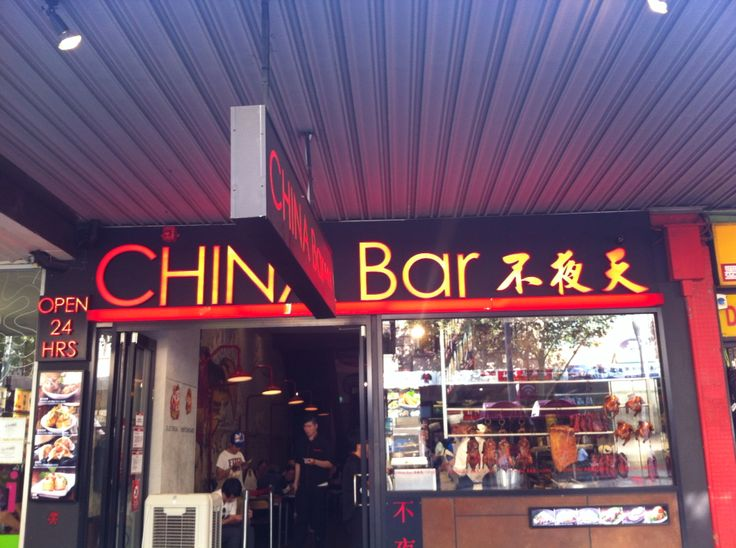 The best Chinese food .. Lol #chinesecuisuine #swanston