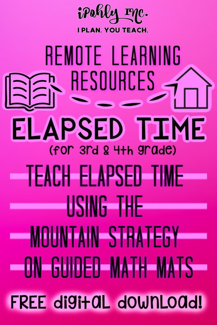 Guided Math Elapsed Time Practice Mats Guided Math Math Time Word Problem Lesson [ 1104 x 736 Pixel ]