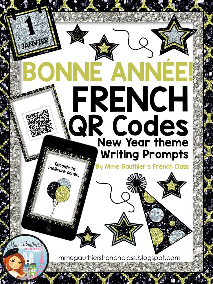 Mme Gauthier's French Class: BONNE ANNEE! FRENCH New Year QR Codes Writing Prompts | 32 QR Codes Writing prompts with flashcards & writing paper!