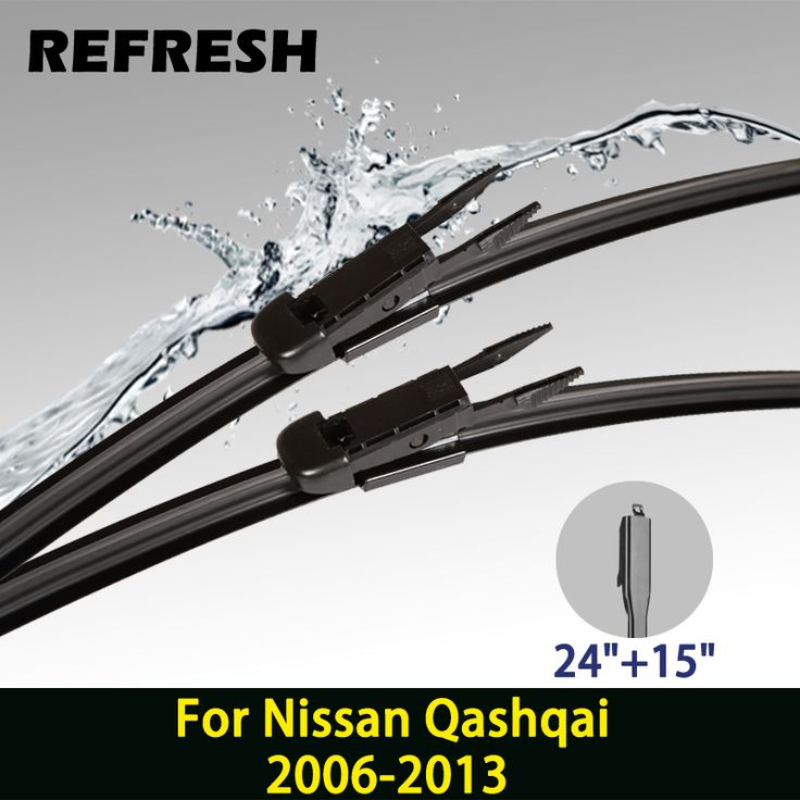 """Wiper blade for Nissan Qashqai (2006-2013) 24""""+15"""" fit pinch tab type wiper arms only HY-017"""