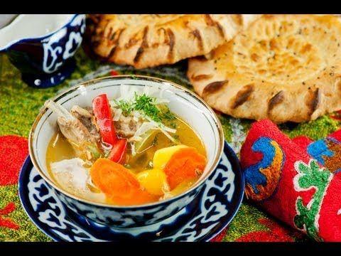 Шурпа Видео рецепт \ Samarkand cuisine - Shurpa (Soup with meat and vege...