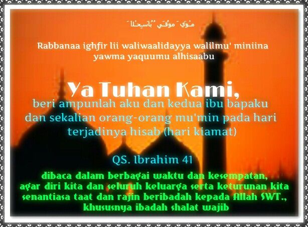 Qs Ibrahim 41