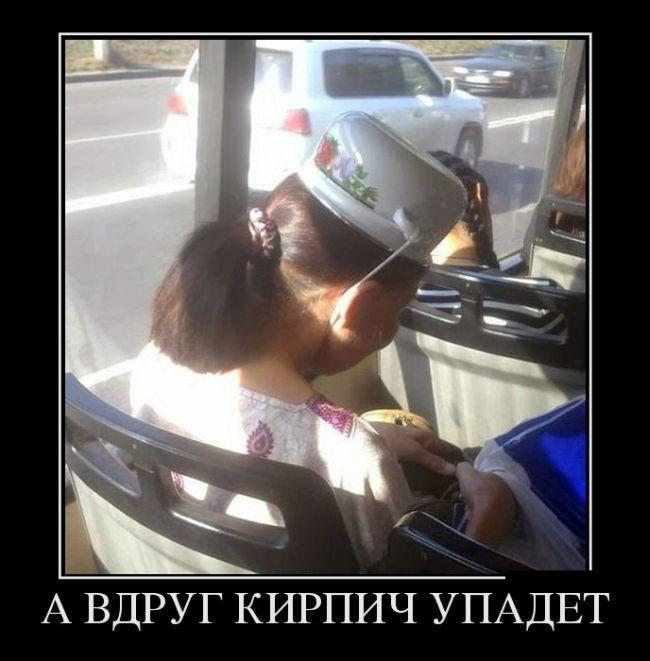 Смешные демотиваторы приколы Фотосайт приколов foto-toto