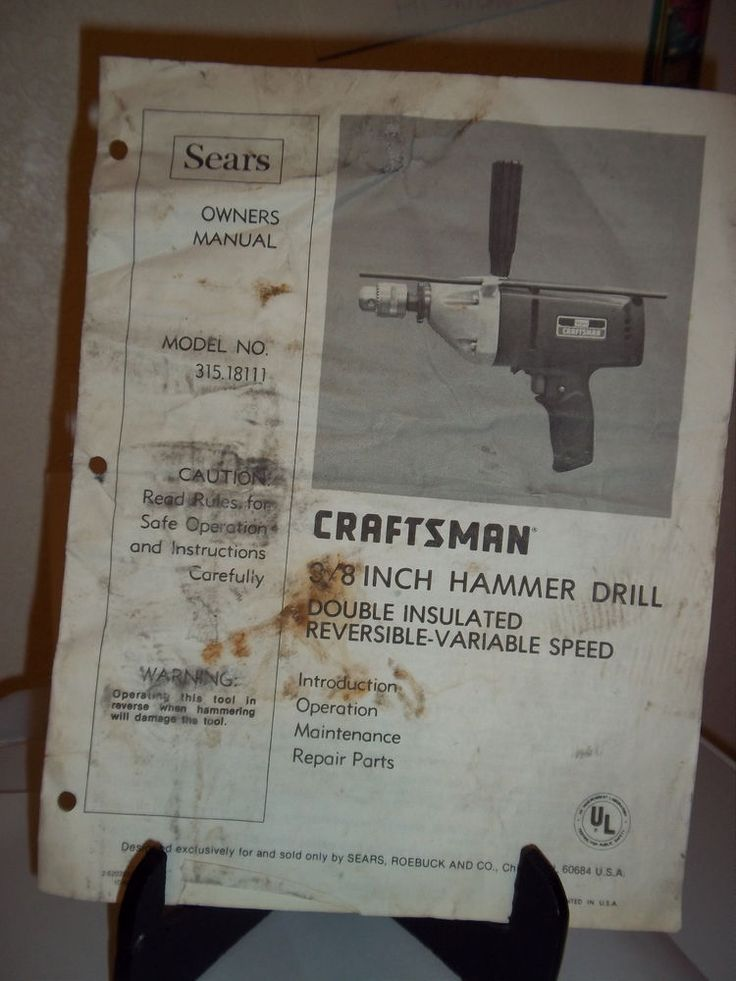 "Sears Craftsman 3/8"" Hammer Drill Owners Manual"