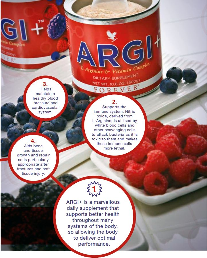 ARGI+ A daily supplement containing L-Arginine and vitamin complex. L-Arginine is an amino acid that is beneficial to overall health; a molecule that helps blood vessels relax and open wide for greater blood flow. Greater blood flow supports many important functions in our body, such as maintaining healthy blood pressure and overall cardiovascular health.