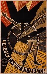 Miércoles 25 de abril - Ciclo: La vanguardia en el cine soviético de principios del siglo XX - El hombre con la cámara (Chelovek s kino-apparatom, URSS, 1929) - C. M. Lluís Vives, Auditorio Montaner (Av.Blasco Ibáñez, 23) Valencia | www.cineforumatalante.com | www.lacabina.es