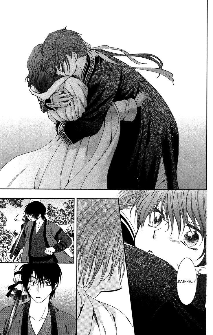 Akatsuki No Yona Manga Online