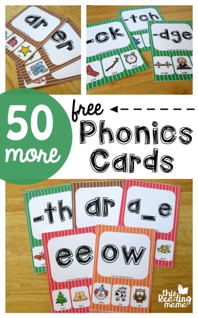 50 More FREE Phonics Cards - This Reading Mama