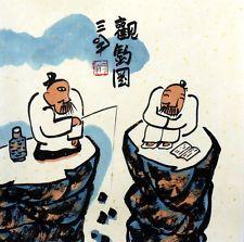 """Китайский дзен живопись abstact друзей рыбалка 12x12"""" дружба щетка чернила арт"""