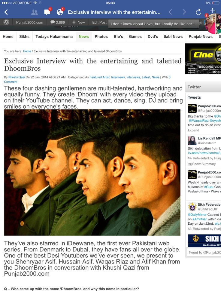 My latest interview with theYouTube sensation DhoomBros... Exclusively for punjab2000.com