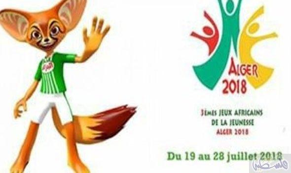 الجزائر ترفض حملات لتشويش على نجاح دورة الألعاب الأفريقية للشباب Sports Balls Bike Sketch Sports Bikes Motorcycles