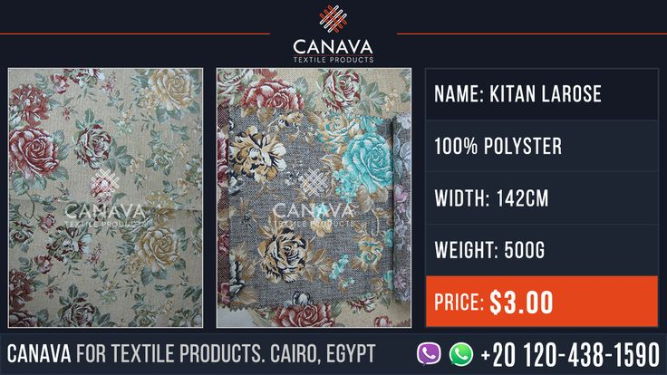 Product name: Linen Larose   EXPORT TO: Africa & Worldwide   WHATSAPP / VIBER: +20 120-438-159   CANAVA Textile: We manufacture and supply finished home textile products & fabrics to the best retailers and brands. WE MANUFACTURE: Upholstery fabrics, Digital printing, Readymade & made to measure curtains, Cushions & accessories, Bed linen. CUSTOM TEXTILE MANUFACTURING: We've a state of the art design & manufacturing facility, and can design print & manufacture production quality samples