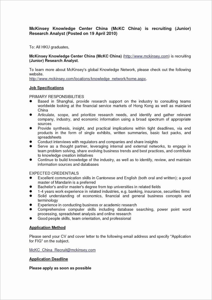 download inspirational job recruitment letter  best resume format for fresher mechanical engineer store manager template