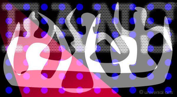 MARIO STRACK -  At the Club 2  Artcard abstrakt Bild Bilder  print Kunst Karte