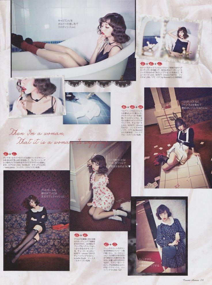 Cinema Actress kimawashi (mix and match) - Larme 012 Risa Nakamura × Marilyn Monroe