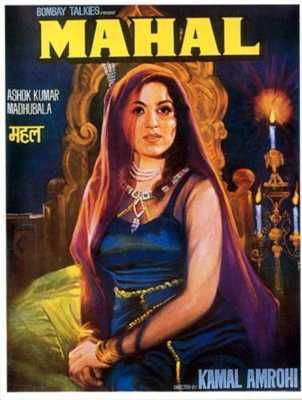 Mahal is a 1949 Indian Hindi film directed by Kamal Amrohi and starring Ashok Kumar and Madhubala. It was India's first reincarnation thriller film.