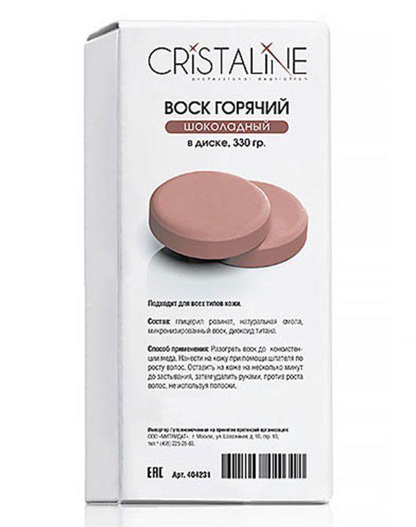 Горячий воск шоколадный Cristaline артикул 404231 с маслом какао купить в интернет магазине Созвездие Красоты с доставкой по Москве и Росcии.