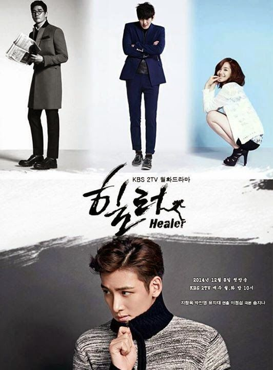 Healer Korean Drama I'm hooked in this drama. It's really good. Love it. Ji Changwook is so good (and yummy too)  in here. And Park Minyoung is so cute!! Even i would fall in love with Healer. Hehe
