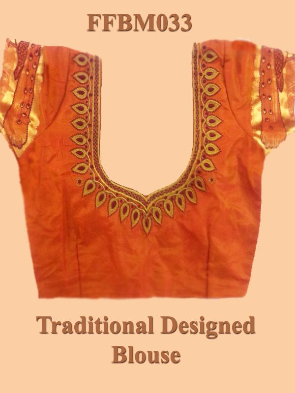 Faamys, Online Store For Clothing, Tailoring and Embroidery,garments Low range sarees,Salwars,Hand Embroidery , Emboss Embroidery Blouse Design FFBM033