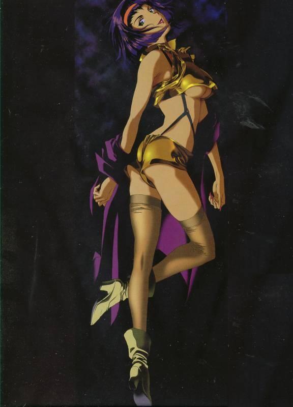 Cowboy Bebop - Faye Valentine