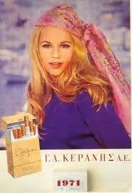 Η Βουγιουκλάκη σε διαφήμιση του Άρωμα της Γ.Α.ΚΕΡΑΝΗΣ το 1971.