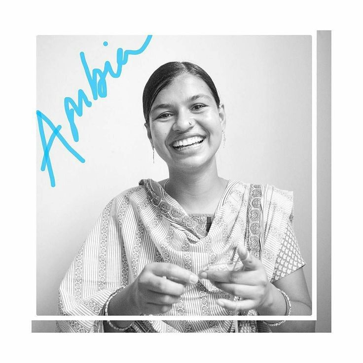 Pebble Artisan Story  -Ambia joined Hathay Bunano 12 years ago straight out of school.  She had been part of a charity project which paid families to keep girls in school rather than sending them to the garments factories.  Basically they paid the families the same amount that the girls would earn in the factories.  At the time I needed a team of women who I could work with directly and train to make samples.  The charity had 30 girls graduating at that time but sadly we couldn't take them…