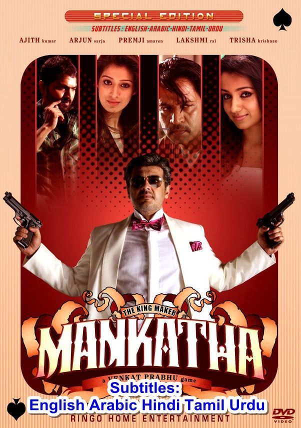 download new bollywood movie for free