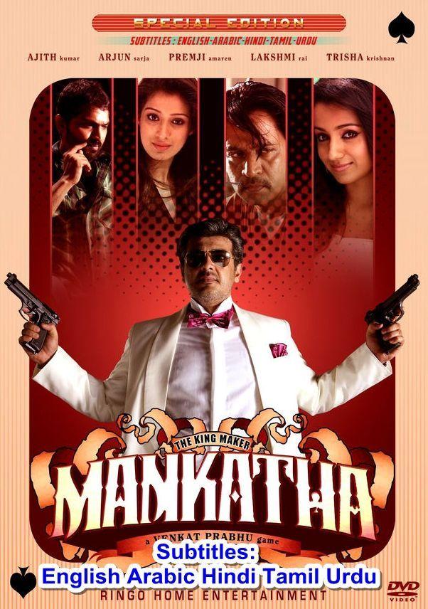 new bollywood full movie