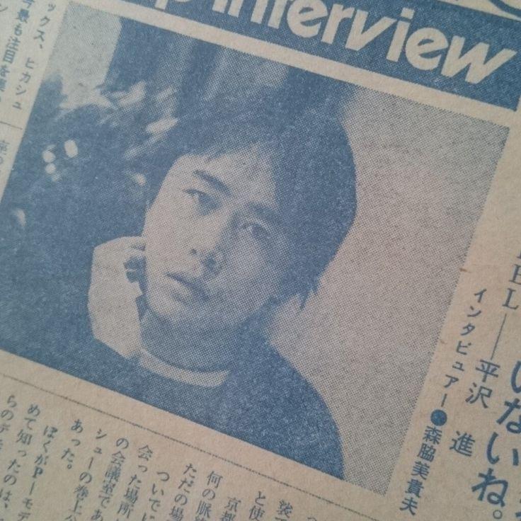 """ステールス・きと on Twitter: """"この平沢さん、化粧品のCMに出てきそうな女優さんみたいで好きです https://t.co/DMFNPcemT8"""""""