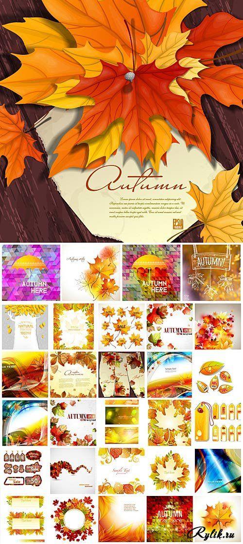 Осенние рамки, фоны, ценники и баннеры с листьями - векторный клипарт