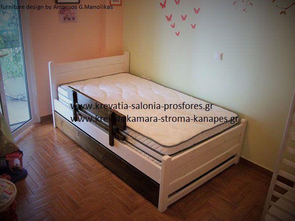 Κρεβάτι παιδικό μασίφ ξύλο με χώρο αποθήκευσης no26