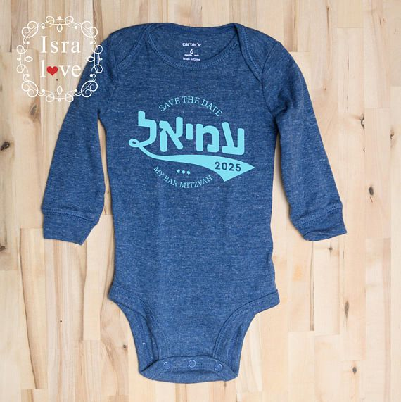 387 best jewish baby naming images on pinterest personalised jewish baby gift funny jewish brit milah naming gift hebrew letters mazel tov jewish baby bar mitzvah gift personalized isralove negle Images