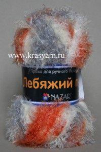 Пряжа Лебяжий пух, Цвет: 3888 Экрю/серый/оранжевый