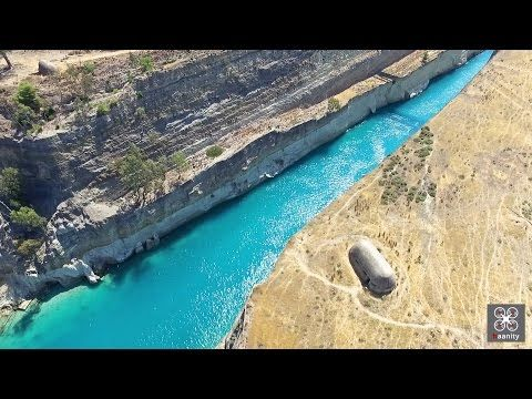 Τα Γερμανικά Πολυβολεία του Ισθμού | German fortifications in Corinth Canal - YouTube