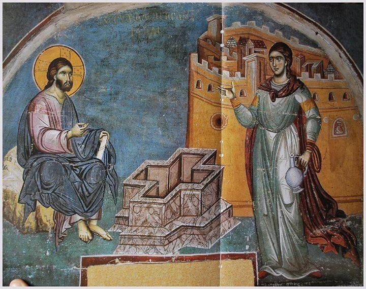 Jesus and the Samaritan woman. Fresco Manuel Panselinos. Temple of Protaton, Karyes Mount Athos.