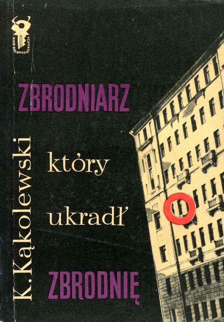 """""""Zbrodniarz, ktory ukradł zbrodnię"""" Krzysztof Kąkolewski Cover by Mieczysław Kowalczyk Book series Klub Srebrnego Klucza Published by Wydawnictwo Iskry 1972"""