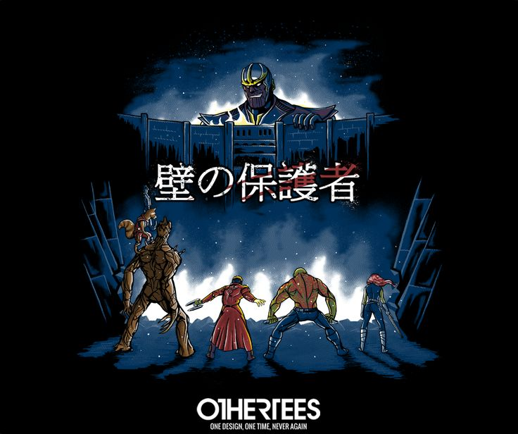 """Guardians of the Wall"" by 2mz T-shirts, Tank Tops, V-necks, Sweatshirts and Hoodies are on sale until February 28th at www.OtherTees.com #GuardiansOfTheGalaxy #Groot #AttackOnTitan #OtherTees #Marvel #Comics #Manga #Anime"