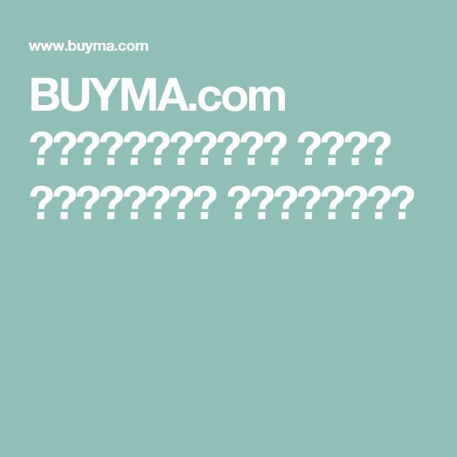 BUYMA.com レディースファッション トップス ブラウス・シャツ 新作を海外通販!