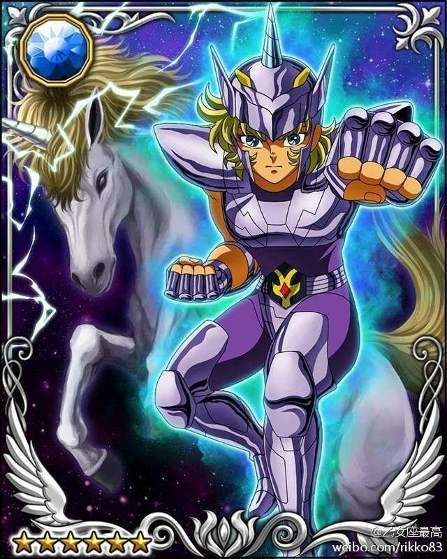 Jabu de Unicornio