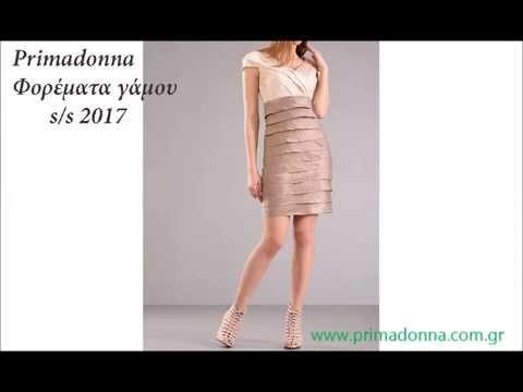 Δεν είναι ανάγκη να αγχώνεσαι και να τρέχεις άσκοπα διότι το κατάστημα Primadonna έχει φροντίσει και σου έχει έτοιμο το τέλειο φόρεμα !!!  Μπορείτε να επισκεφτείτε το e-shop στην ηλεκτρονική διεύθυνση https://www.primadonna.com.gr  και να κάνετε την παραγγελία σας online.  Τα έξοδα αποστολής, αλλαγής και επιστροφής είναι δωρεάν  για όλην την Ελλάδα. Παραγγελίες μπορείτε να κάνετε και στο τηλέφωνο 2610314770.